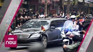 Khoảnh khắc Chủ tịch Kim Jong-un đến Hà Nội | Leader Kim Jong-un arrived in Hanoi, Vietnam