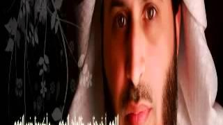 أجمل دعاء تسمعه في حياتك سعد الغامدي