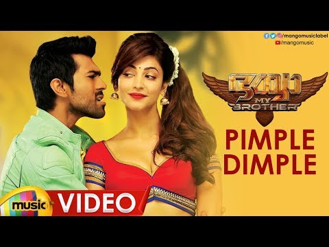 Pimple Dimple Video Song | Bhaiyya My Brother Malayalam Movie | Ram Charan | Shruti Haasan | Yevadu