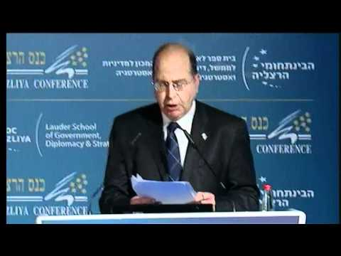 Moshe Ya'alon (Hebrew), Vice PM Speaking at the Herzliya Conference 2011