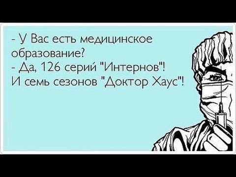 ОБЩАЯ ХИРУРГИЯ. ШПАРГАЛКИ