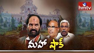 కూటమి పార్టీలకు షాక్ | Telangana Congress Announches First List | hmt