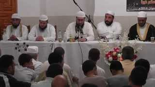 أمسية قرآنية