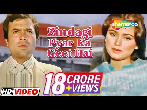 Zindagi Pyar Ka Geet Hai - Padmini Kolhapure - Souten - Old Hindi Songs - Lata Mangeshkar video