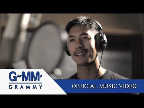 เพลงนิทรา (Ostล่ารักสุดขอบฟ้า) - เวียร์ ศุกลวัฒน์【OFFICIAL MV】