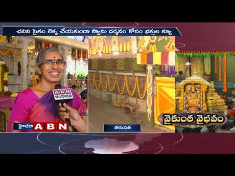 Vaikunta Ekadasi celebrations at Hyderabad | Huge rush of Devotees | ABN Telugu