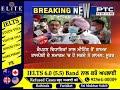 Captain Amarinder Singh agrees to attend Navjot Singh Sidhu's elevation ceremony  Punjab Congress