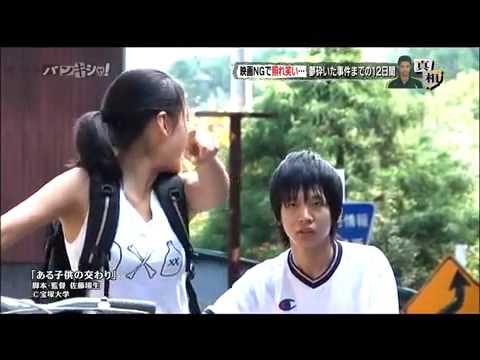 女優を目指していた鈴木沙彩さん バンキシャ! 10月13日より 鈴木沙彩 検索動画 7