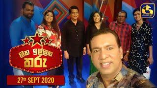 Hitha Illana Tharu  2020-09-27  Live
