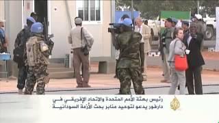 دعوة لتوحيد منابر بحث الأزمة السودانية