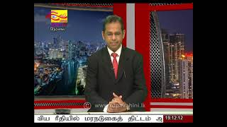 2021-04-16 | Nethra TV Tamil News 7.00 pm
