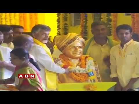 CM Chandrababu Performs Bhoomi Pooja to Canals for Bhairavani Tippa Project | Anantapur | ABN Telugu