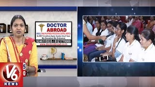 Study MBBS In Phillippines And China | Doctor Abroad | Career Point