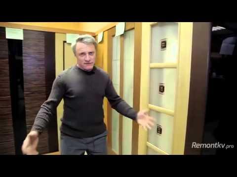 Фрагмент видеокурса «Ремонт квартиры своими руками»