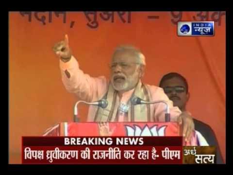 PM speaking, not Narendra Modi as we know him: Shiv Sena on Dadri