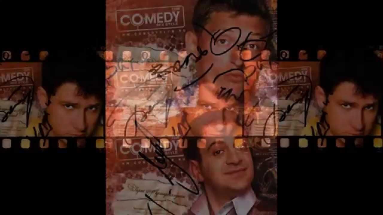 автографы звезд фото