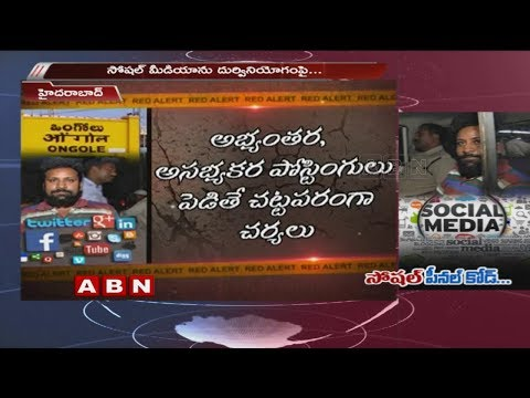 AP Police Focus On Objectionable Posts In Social Media  | Red Alert