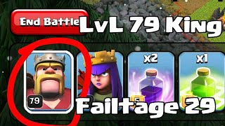 Clash Of Clans Failtage 29 (To fail or not to fail... that is the question)