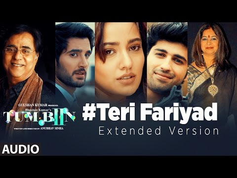 TERI FARIYAD Audio Song (Extended Version) | Tum Bin 2 | Neha Sharma, Aditya Seal, Aashim Gulati