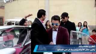 محمد رشاد يهرب من معجبات بنات شبرا فى سيارة رشدى اباظة