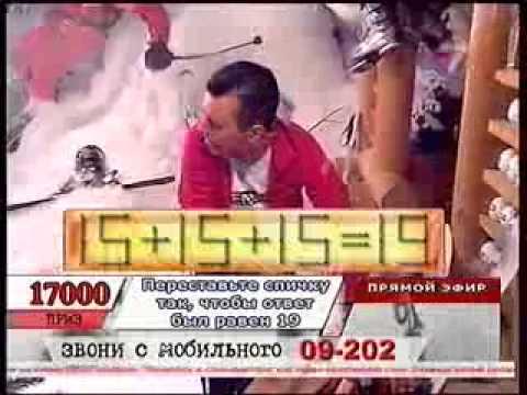 """7ТВ.Передача-""""Планета Экстрима"""" от 6 ноября 2009 года.Часть 1."""