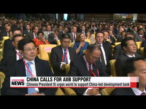 Chinese President Xi Jinping calls for development bank support   AIIB로 힘받은 시진핑