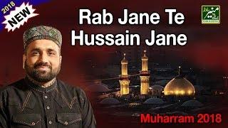 Qari Shahid Mahmood New Muharram Naat 20178  Rab J