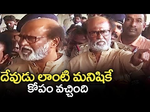 Rajinikanth angry on Shankar | Latest Tollywood updates | Viral Videos