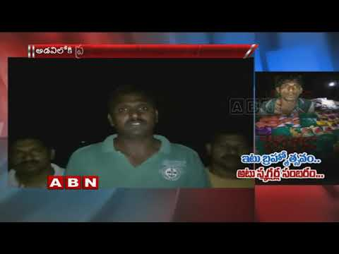 Red Sandalwood Smuggler Caught Red handed | ABN Telugu
