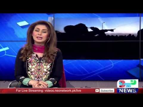 Ramzan Ka Chand Kb Nazar Ay Ga   Neo News thumbnail