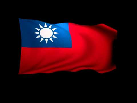 3D Rendering of the flag of Taiwan (Republic of China) waving in the wind.