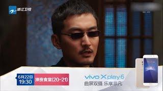 深夜食堂 中国版 第20話