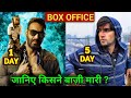 Box Office Collection Of Total Dhamaal Day 1 | Gully Boy Box Office Collection Day 5