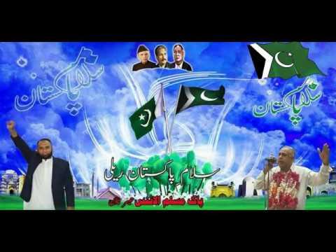 Chairman: Pak Muslim Alliance Bachoo Abdul Qadir Dewan istaqbal Karachi Jinnah Airport thumbnail