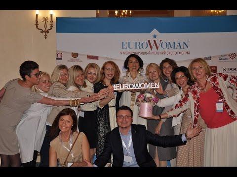 КАК РАБОТАЕТ КОУЧИНГ? Международный форум EURОWOMAN открывает новые возможности для бизнеса