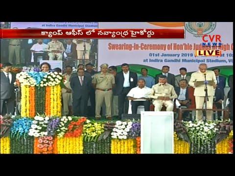 నవ్యాంధ్రలో నవ శకం : Andhra Pradesh Chief Justice Swearing Ceremony Live | CVR News
