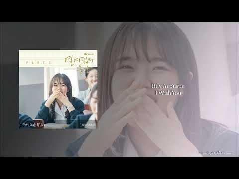 Download  Bily Acoustie - I Wish You OST Part.3 Moment of Eighteen Gratis, download lagu terbaru