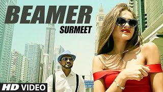 Latest Punjabi Songs 2017 | Beamer: Surmeet | Jaggi Jagowal | Preet Hundal | New Punjabi Songs 2017