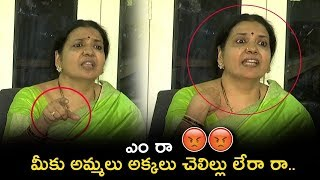 Jeevitha Rajasekhar Warning to Media | YSRCP Press Meet | Top Telugu Media
