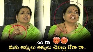 Jeevitha Rajasekhar Warning to Media | YSRCP Press Meet | Top Telugu Media