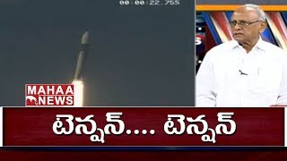ISRO's GSAT-29 Launch | ISRO Live News | IVR Analysis #1