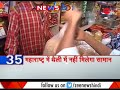 News 50: Watch top 50 news of the day