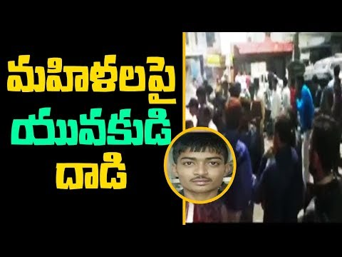 Young Man Held Over Assault On Women With Pepper Spray | Hyderabad | ABN Telugu
