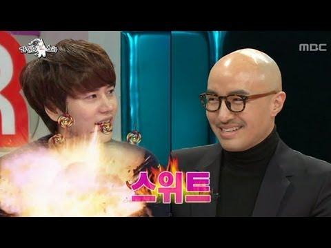 황금어장 : The Radio Star, Hong Seok-cheon(1) #04, 홍석천(1) 20130102
