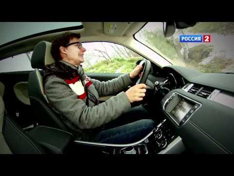 Тест-драйв Land Rover Range Rover Evoque
