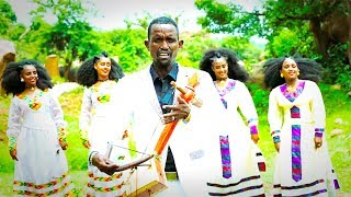 Gebregzabiher Kebede - Gual Ketema / New Ethiopian Traditional Tigrigna Music (Official Video)