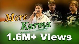Mera Karma - Nazia Alam - Indian Patriotic Song