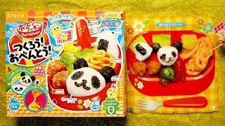 how to Candy Lunch Box Kit Popin Cookin kracie♥coco toys♥