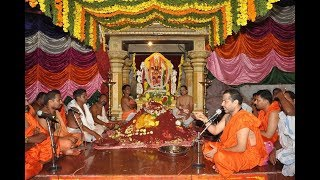 Yagam performed in Durga Malleswara temple at Vijayawada | AP Minister Devineni Uma face to face