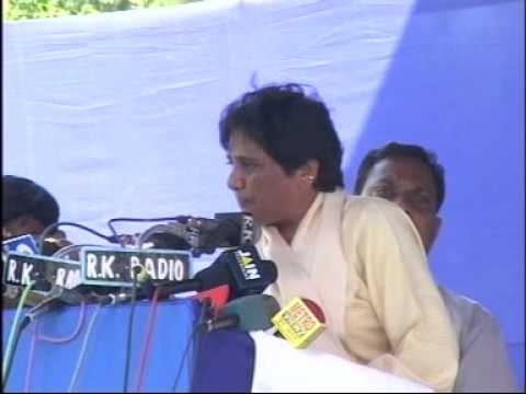 MAYAWATI'S SPEECH bsp